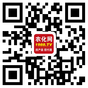 火爆农化招商网手机站